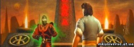 File:Ermac with the Soul Stone.jpg
