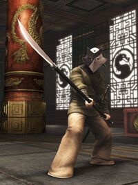 Masked Guard