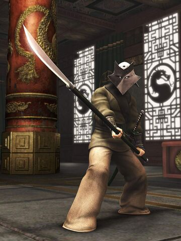 File:Masked Guard.jpg