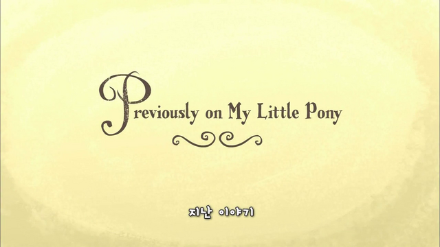 File:Korean 'Previously on My Little Pony' (Season 3).png