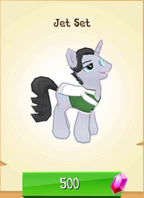 File:Jet Set MLP Gameloft.png