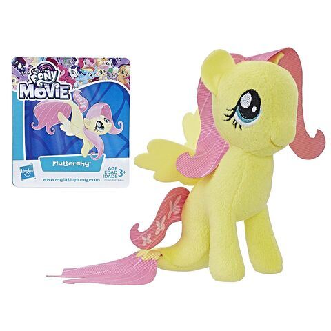 File:MLP The Movie Fluttershy Small Seapony Plush.jpg