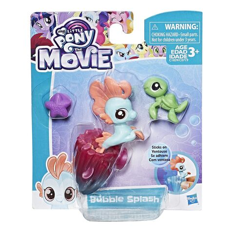 File:MLP The Movie Baby Seapony Bubble Splash packaging.jpg