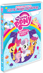 MLP Adventures of the Cutie Mark Crusaders DVD cover