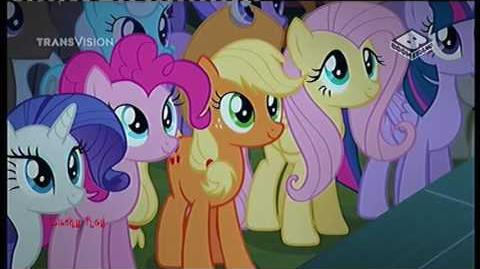 (Reprise) My Little Pony Friendship is Magic - Equestria, the Land I Love Indonesian