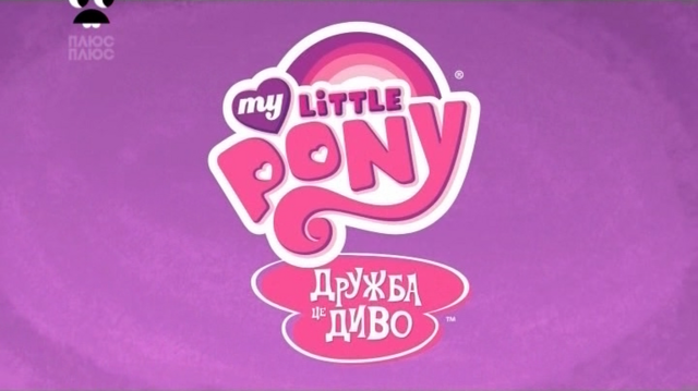 File:Ukrainian Show Logo.png