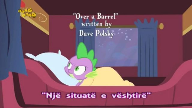 File:S1E21 Title - Albanian.png