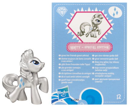 File:Mystery pack 4 Rarity Special Edition.jpg