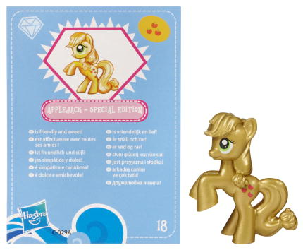 File:Mystery pack 4 Applejack Special Edition.jpg