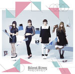 Silent Siren - Silent Siren album cover