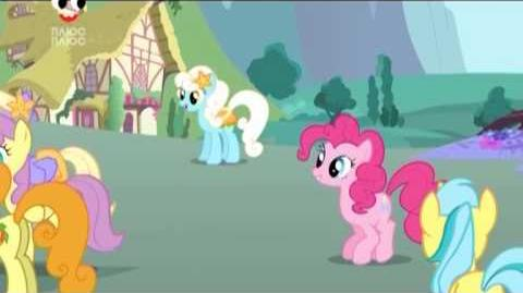 "MLP FiM - The Ticket ""Song"" Official Ukrainian dub"