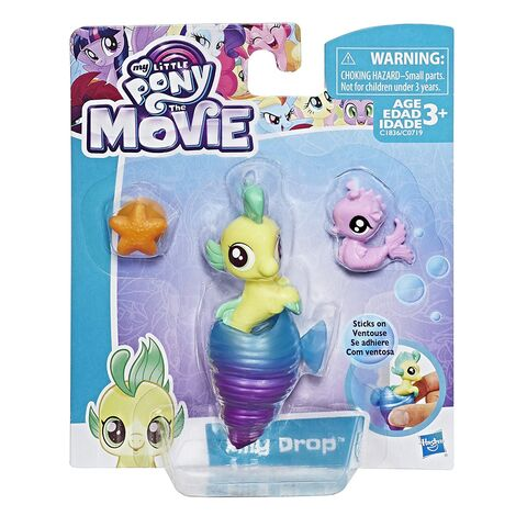 File:MLP The Movie Baby Seapony Lilly Drop packaging.jpg