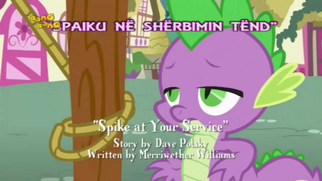 File:S3E9 Title - Albanian.png