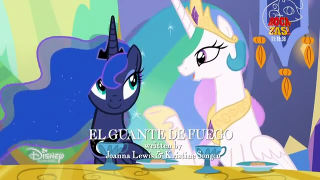 File:S6E5 Title - Spanish (Spain).png