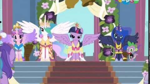 Behold, Princess Twilight Sparkle (Russian official dub)