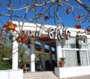 בית הקפה של אוניברסיטת תל-אביב