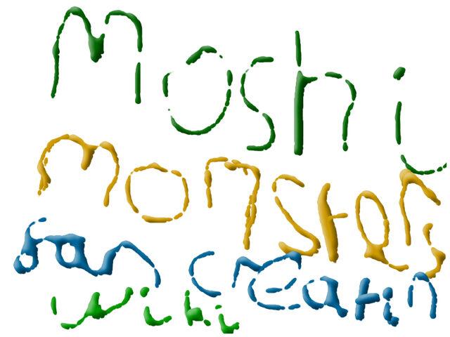 File:Wiki logo mmfc.jpg