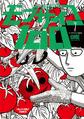 Thumbnail for version as of 04:19, September 13, 2015