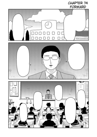 File:Ch74.png
