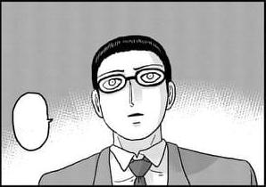 File:Sakurai without scar.png