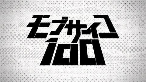 TVアニメ『モブサイコ100』 ティザーPV