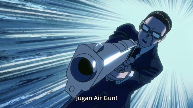 File:Jugan Air Gun.png