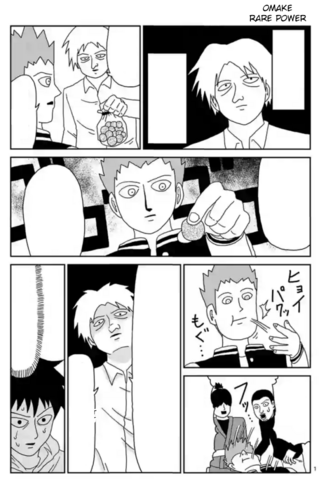 File:Ch87 (Omake4).png