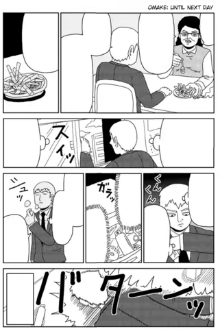 File:Ch83 (Omake2).png