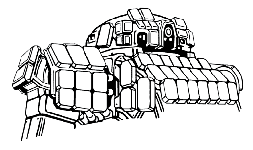 File:Reactive Armor.png