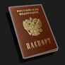 File:False Russian Passport.png