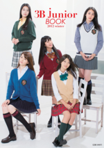 3Bjunior Book Winter 2012 Cover