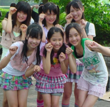 Momoiro Clover Road Live July 6 2008