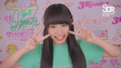 Nanairo Aiai
