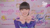 Nanairo Nao