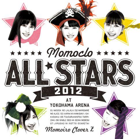 File:All Stars 2012.jpg