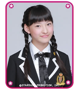 File:Rina Matsuno.jpg