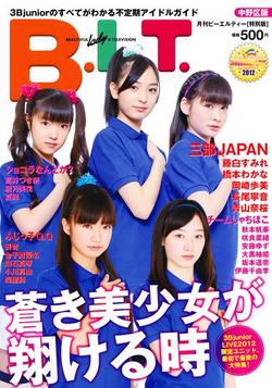Sanbu JAPAN Promo