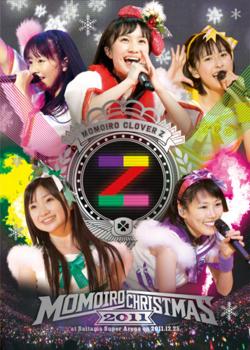 Momokuri 2011 Cover