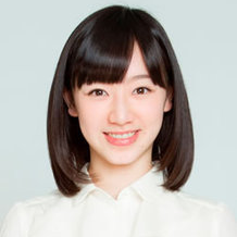 File:Sumire Fujishiro Portrait.png