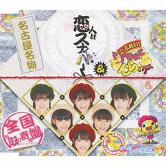 File:CdJapan 2013.jpg