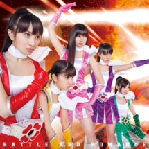 Battle Cover Limited A