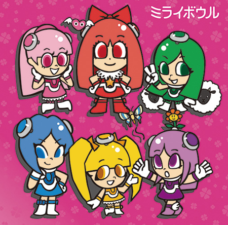 File:Mirai Bowl Cover Limited B.png