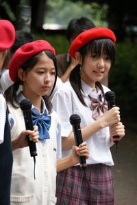 Tsukina Street Live