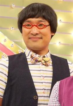 Yamasato Profile