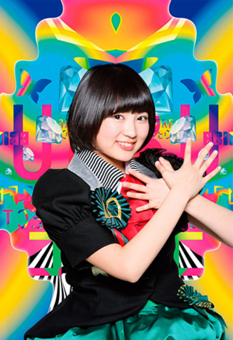 File:Hinata Butterfly Promo.png