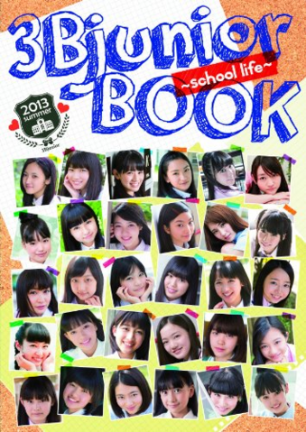 File:3Bjunior Book Summer 2013 Cover.png