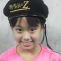 Shion Ishiguro Portrait