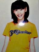 Yu Daioh Ika Promo