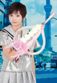 Aya Mikakunin Promo