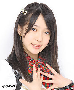 File:250px-Takaitsukinal11.jpg